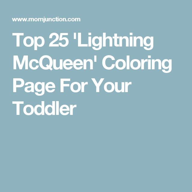 232 best Party cars images on Pinterest Cars birthday parties - best of mcqueen coloring pages