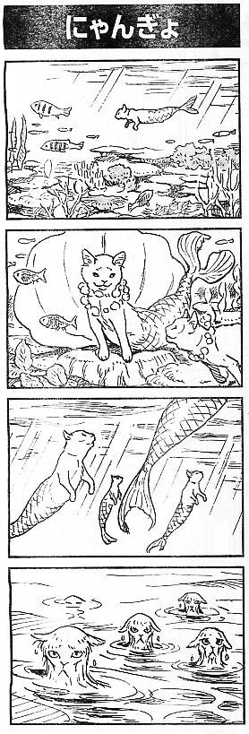 """helena:  pinksarcophagus:  sketchshark:  daisychurch:  futureisfailed:  1394776557945.jpg  Cat mermaids!  YESSSSSS. That last panel is amazing.  にゃんぎょ=""""Nyangyo"""" literally meaning """"Nyan fish"""".  nyangyo is a pun on ningyo, which means mermaid. more like purrmaid than nyan fish"""