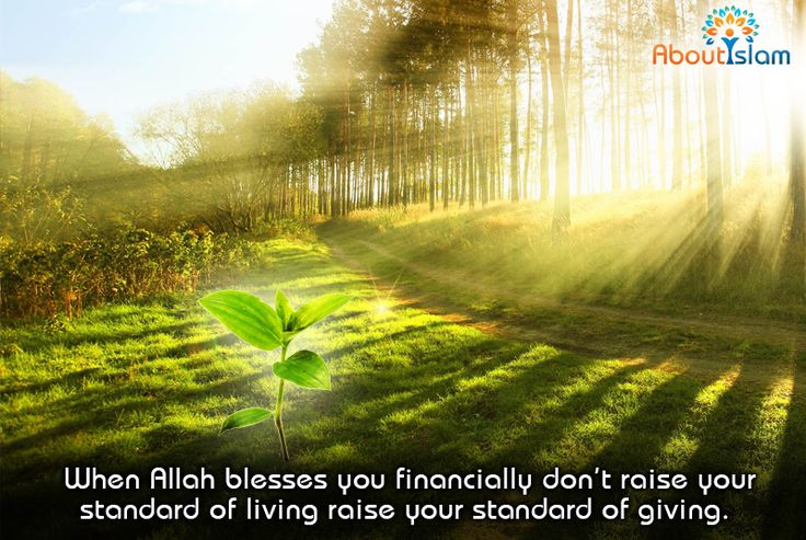 Raise you standard of giving!  #Islam #Charity #Faith #Sadaqah