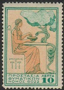 Goddess Hygeia (Health) - Anti-tuberculosis Fund
