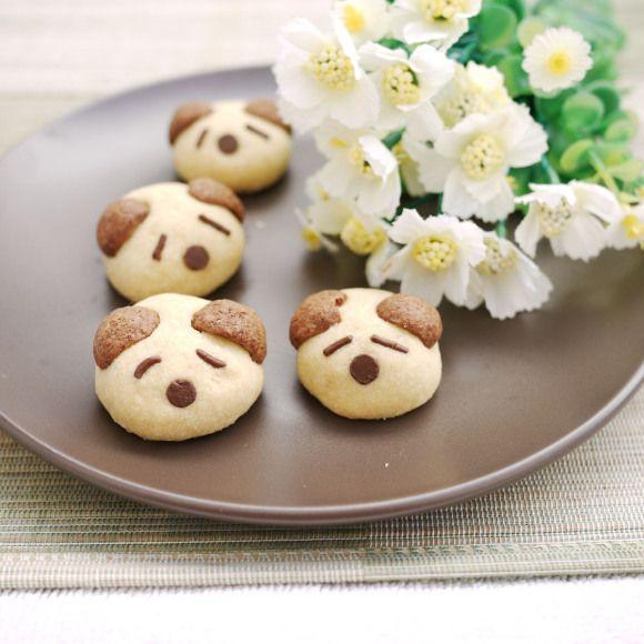 Doggie Cookies! (too cute to eat!!)