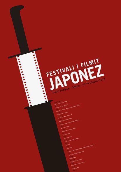 Excelente cartel de film japonés.