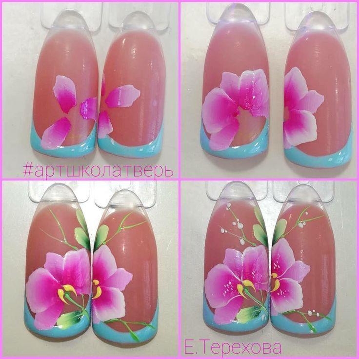 Орхидеи на ногтях шеллаком фото пошагово это для
