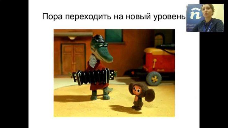 Инна Чернышева компания Nethouse и Максимилиан Мельчиков