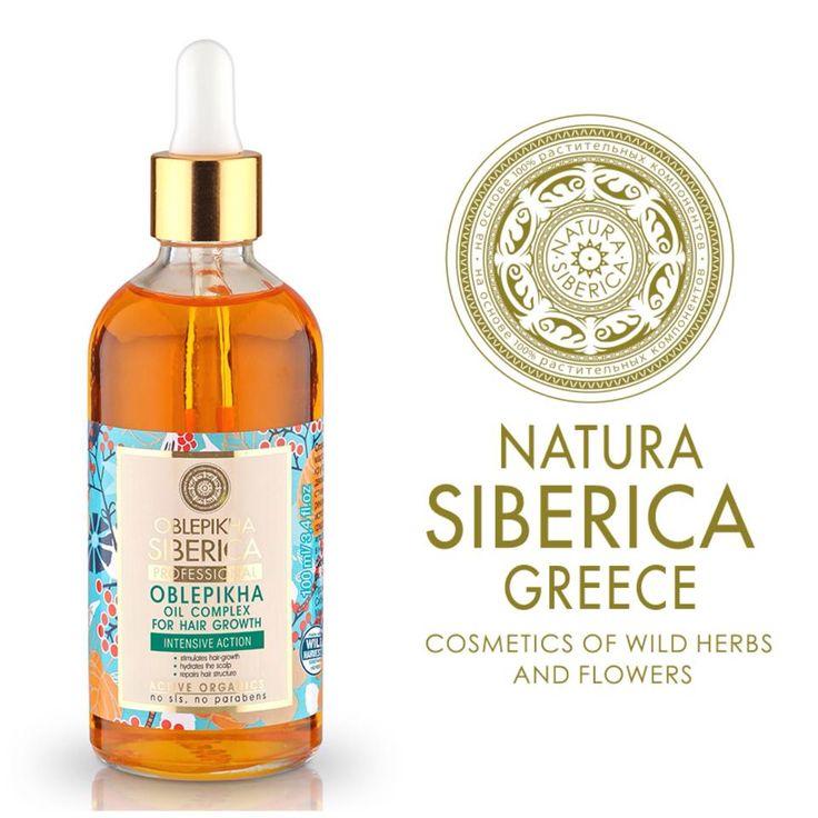 Το Oblepikha Oil Complex for Hair Growth, Κατά της τριχόπτωσης ενεργοποιεί την ανάπτυξη δυνατών υγιών μαλλιών, εμποδίζει και προλαμβάνει την πρόωρη απώλεια μαλλιών και αποκαθιστά την ισορροπία του τριχωτού της κεφαλής! #naturasiberica #naturasibericagreece #organicskincare #organiccosmetics #biocosmetics #naturalcosmetics #καλλυντικά #ελλάδα #antiage #αντιγήρανση #βιολογικά #βιολογικακαλλυντικα