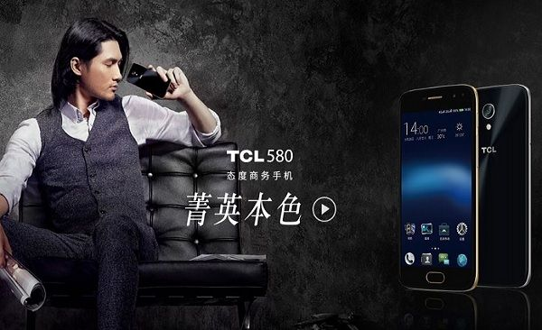 TCL 580 Price, Images, Specs – Launched, Sale Will Starts From 10th October #dlbgadget #latesttechnology #latestmobile #TCL #Sale