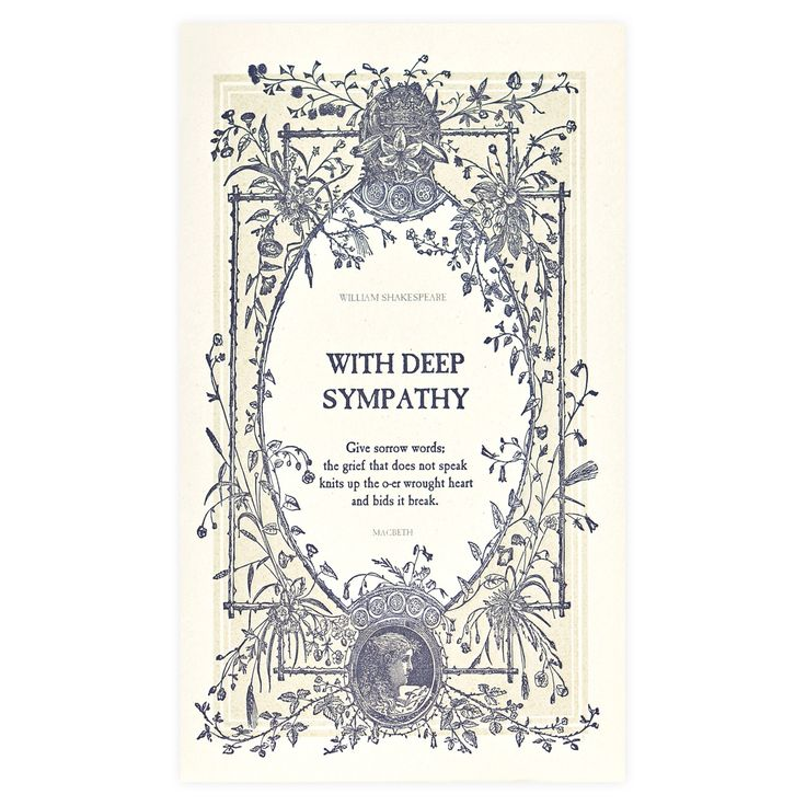 With Deep Sympathy Greeting Card