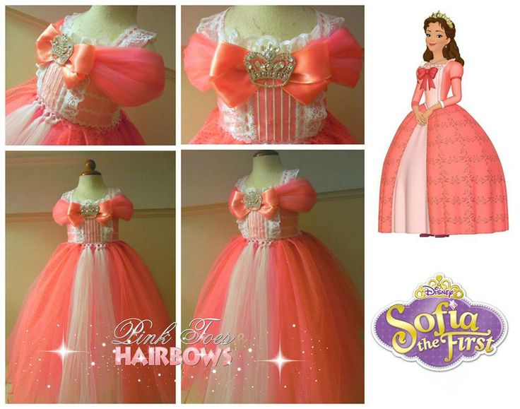 Queen Miranda tutu dress sofia birthday party sofia costume sofia dress up