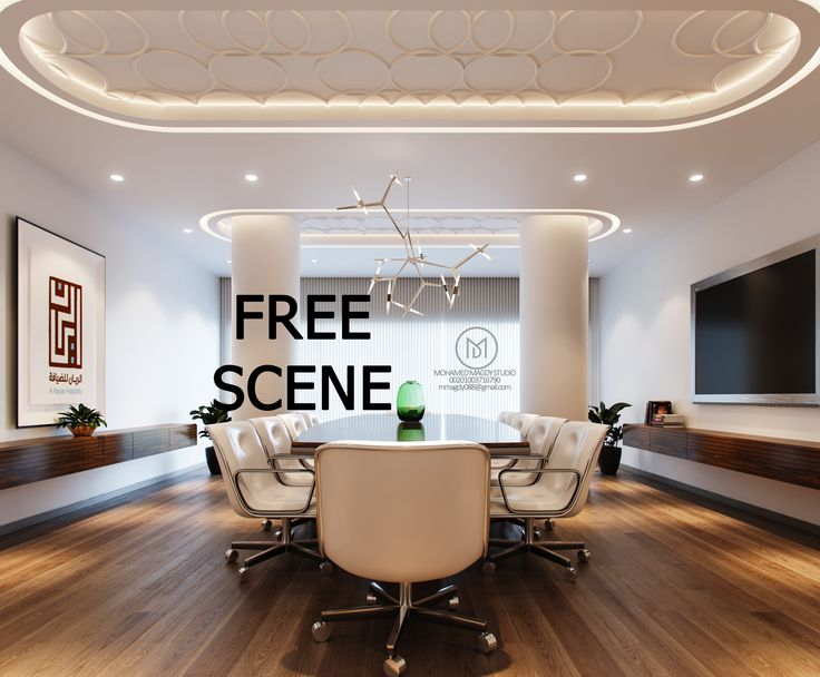 Free Scene_ _DESIGN FOR MEETING ROOM U2013 For Al Rayyan Hospitality Located In  Qatar Interior · Tagungsräume3ds MaxStudent ...
