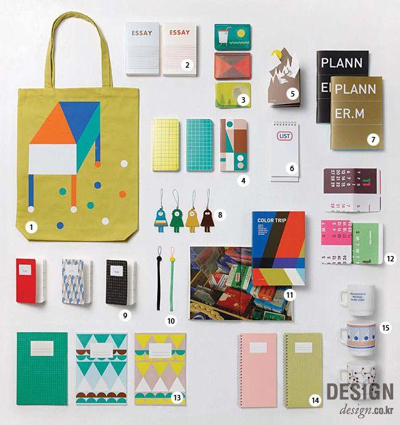월간디자인 14개 디자인 문구 브랜드로 본 한국 디자인 문구의 오늘