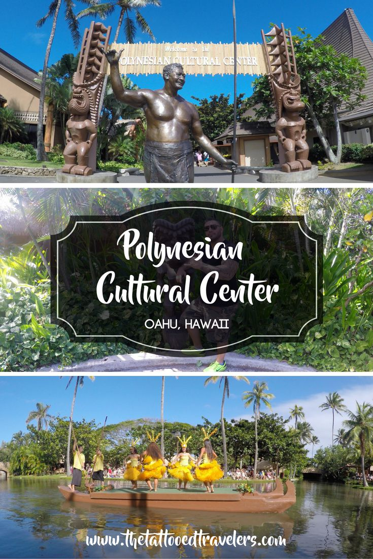 Polynesian Cultural Center | Oahu, Hawaii | www.thetattooedtravelers.com