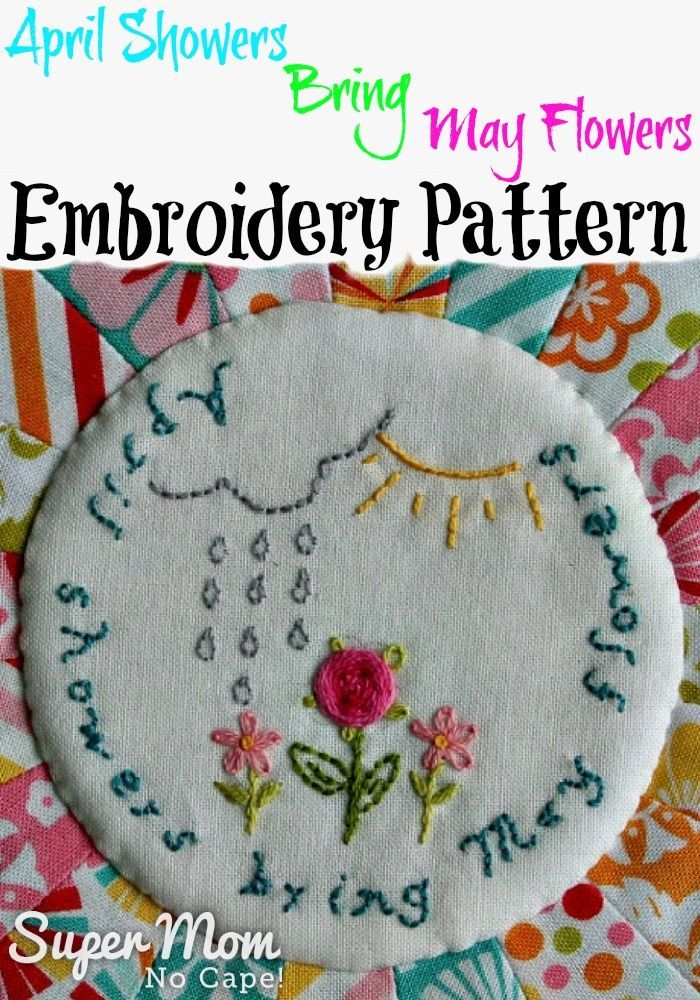 April Showers Embroidery Pattern Embroidery Patterns Embroidery