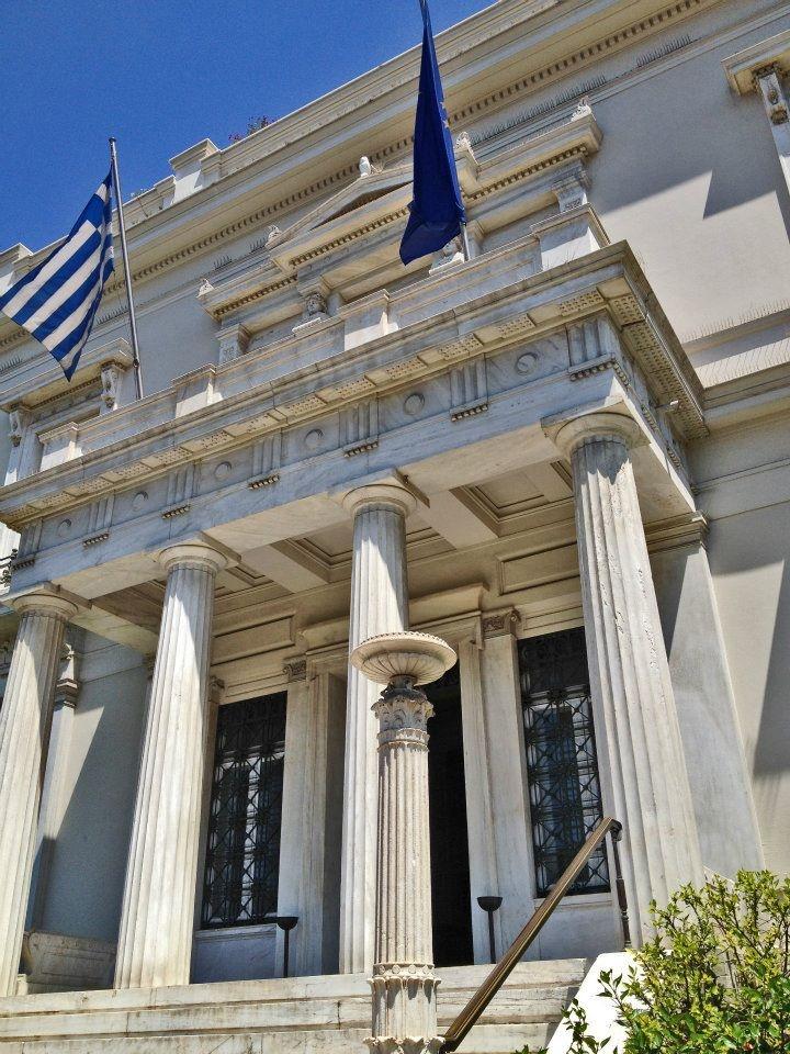 Benaki Museum (Main Building), Vas. Sofias Av., Athens