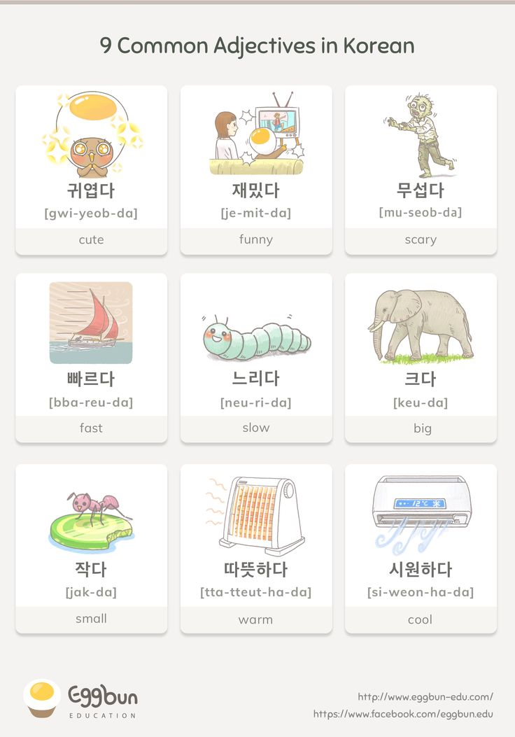 9 Common Adjectives in Korean Chat to Learn Korean…