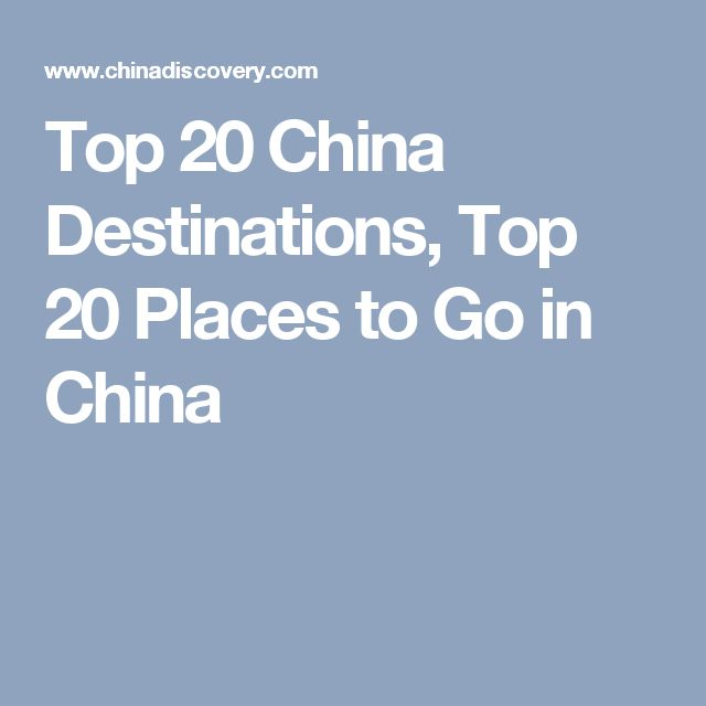 Top 20 China Destinations, Top 20 Places to Go in China