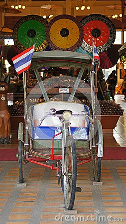 The vintage urban Thai tricycle at Bor Sang, Chiang Mai, Thailand