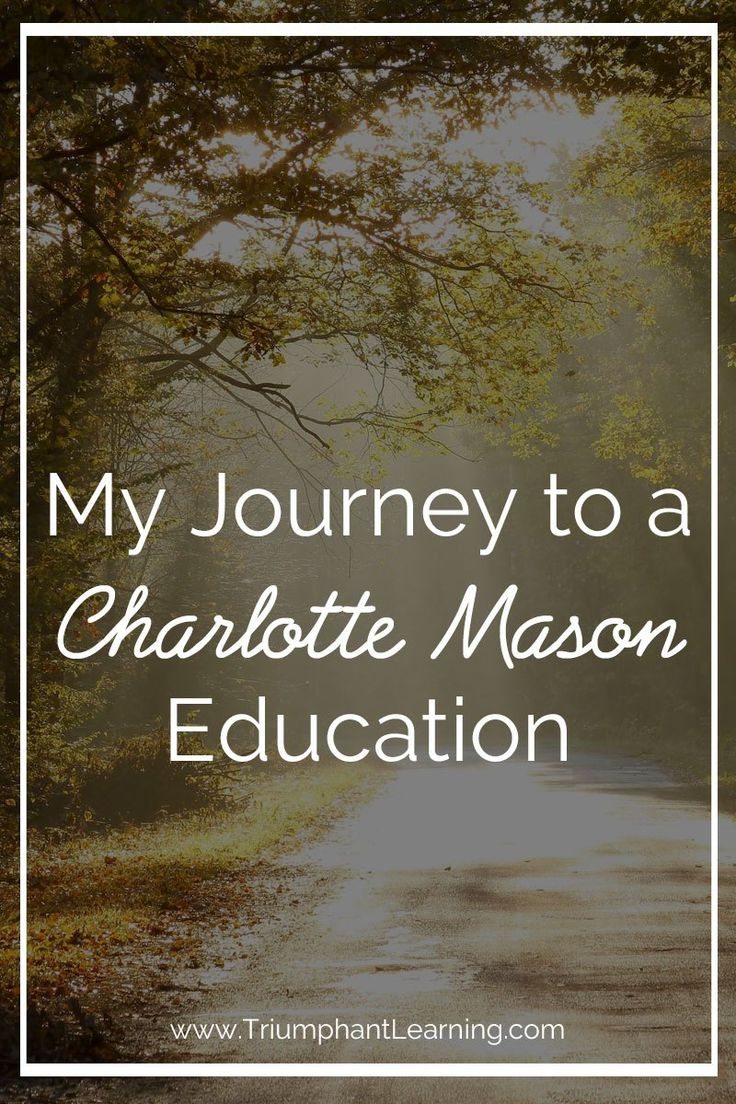 Everyone has their own story of how they began homeschooling. Here's the story of my journey to a Charlotte Mason education.