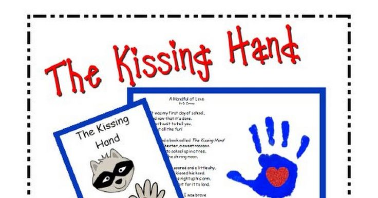 Kissing Hand Art Project.pdf