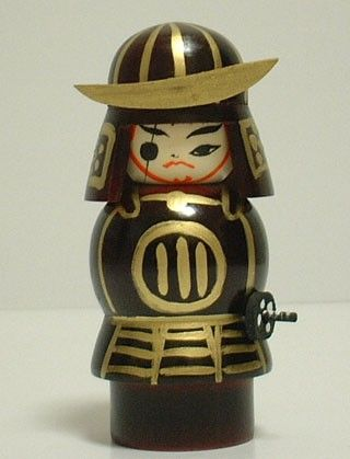 """""""Masamune S"""" by Ryouka Aoki. This is a powerful general from the time of the warring states in the Edo period. he fought bravely and with his daring even though he lost an eye through illness."""