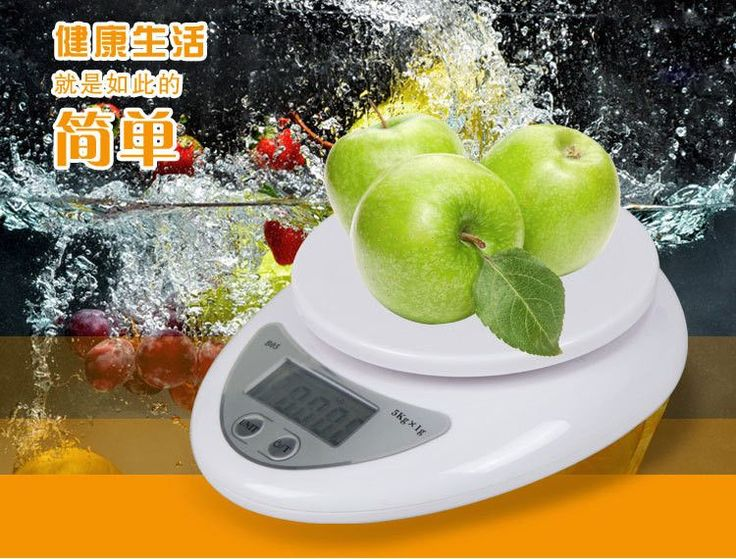 Hot Sale 5Kg x 1g Digital Kitchen Scale Diet Food Compact LCD Kitchen Scale Free Shipping