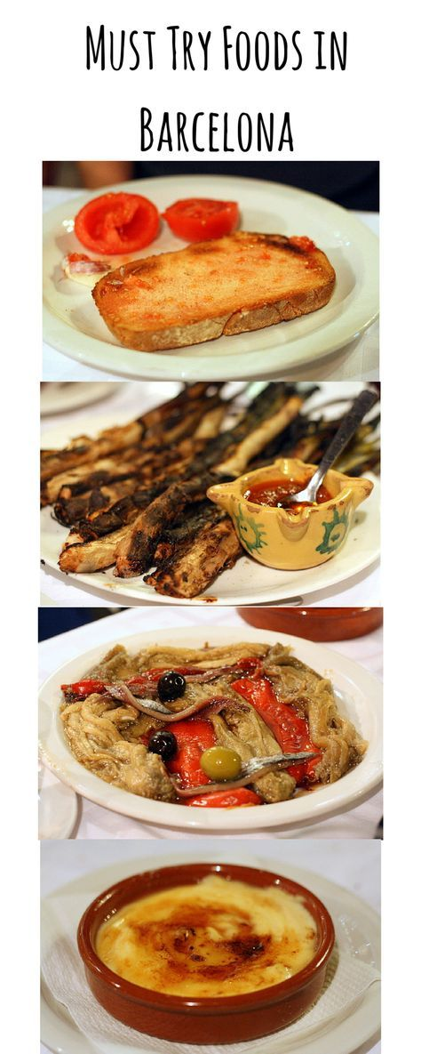 1000 ideas about fusion food on pinterest plantain for Aura world fusion cuisine