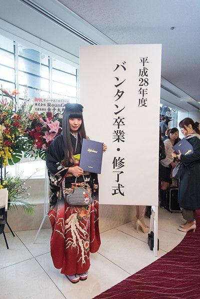【バンタンデザイン研究所】平成28年度卒業・修了式レポート!卒業生&在校生インタビュー