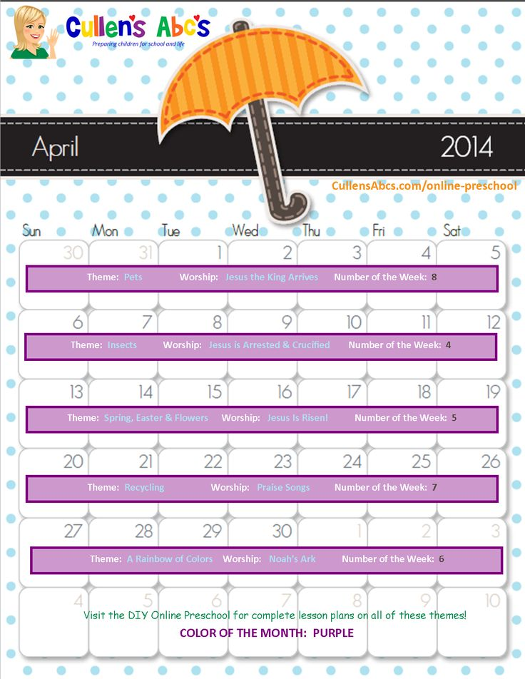 Diy Calendar For Preschool : Best images about christmas theme diy preschool on