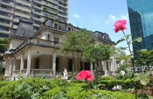 Casa das Rosas, Avenida Paulista.