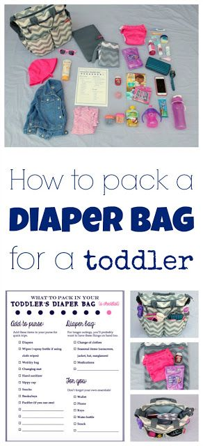 How to pack the perfect diaper bag for a toddler. Includes a free printable checklist so you don't forget any essentials. I include tips for packing toddler items in your own purse or for packing an actual diaper bag. Includes pictures of everything I include in my own diaper bag.