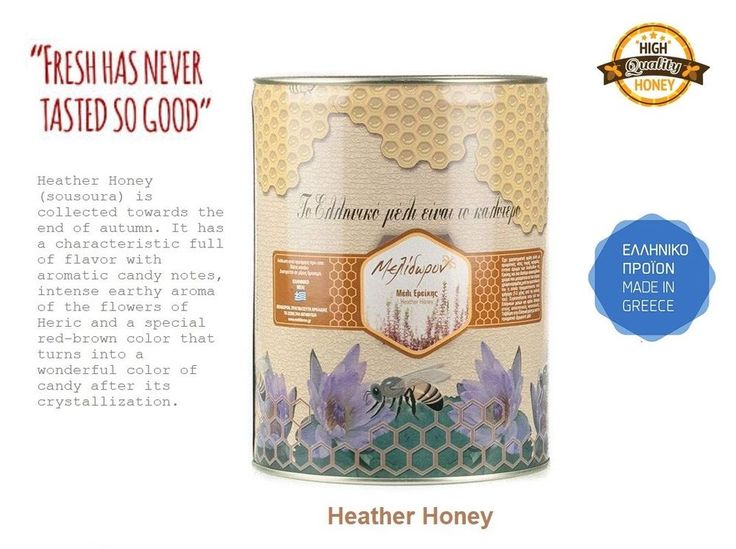 Heather Honey Canister 5 Kg from Peloponnesos TOP GREEK EXCELLENT QUALITY HONEY #Melidoron