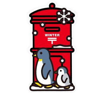 2013 冬のポスト型はがき(ペンギン)