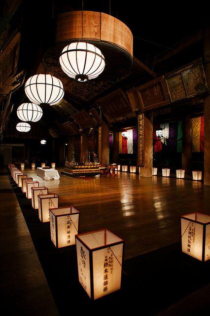 観音万燈会 III, Kan ' non manto-e III, Hase-Dera Temple in Nara