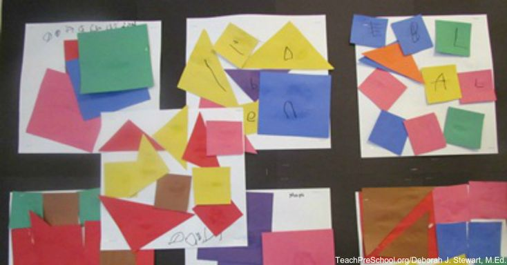 Classroom Paper Quilt Ideas ~ Best images about paper quilting on pinterest quilt