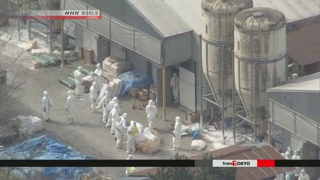 Outbreak of Avian Influenza in Japan Prompts Culling of Approximately 220,000 Chickens - Video - The outbreak occurred on a farm in the city of Kurihara in Miyagi Prefecture. https://www3.nhk.or.jp/nhkworld/en/news/20170324_09/