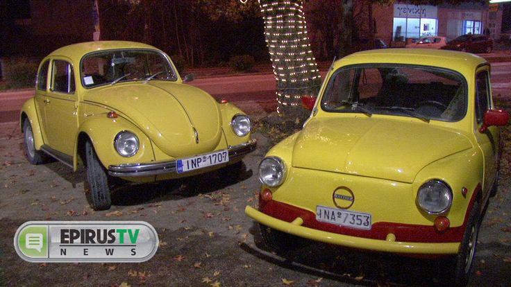 EPIRUS TV NEWS: ΙΩΑΝΝΙΝΑ:Τα κλασικά αυτοκίνητα πάνε....Αστερούπολη...