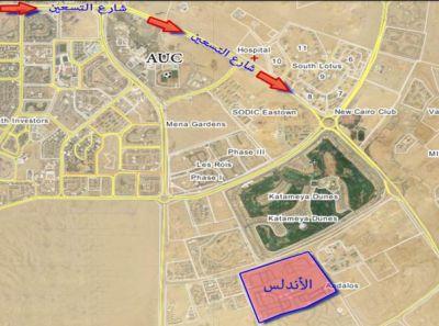 خريطة الاندلس التجمع الخامس by Benaa Corporation | Map ...