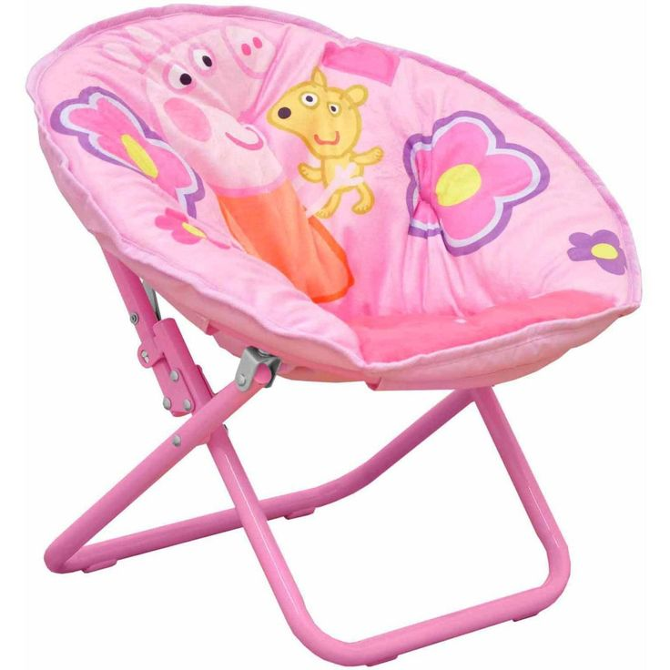 Peppa Pig Folding Moon Chair