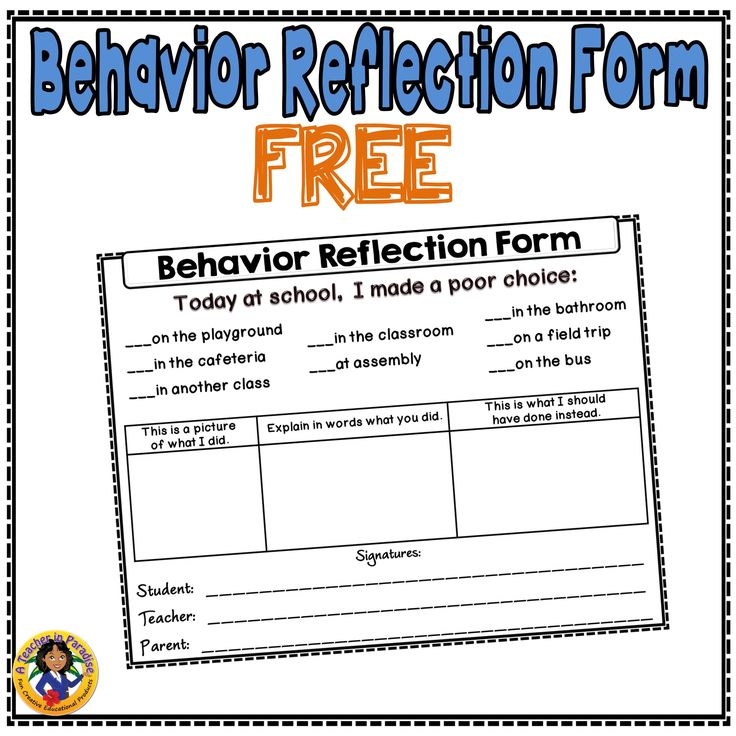 reflective essay on students behavior To put it simply 'reflection' means to think about something reflecting and  composing a piece of self reflective writing is becoming an increasingly important .