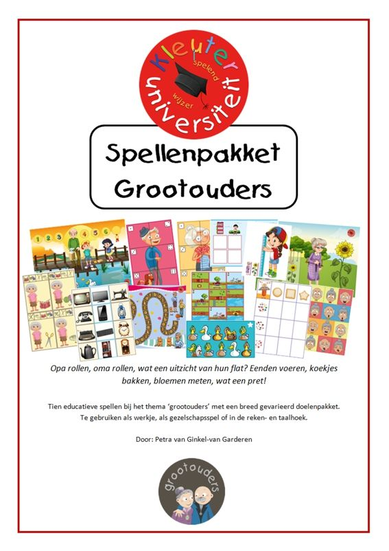 Spellenpakket opa en oma, kinderboekenweek 2016, grootouder, kleuteridee.nl, kleuteruniversiteit.