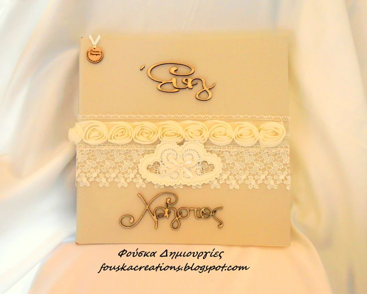 #wedding#weddingday#album#flowers#love#hearts