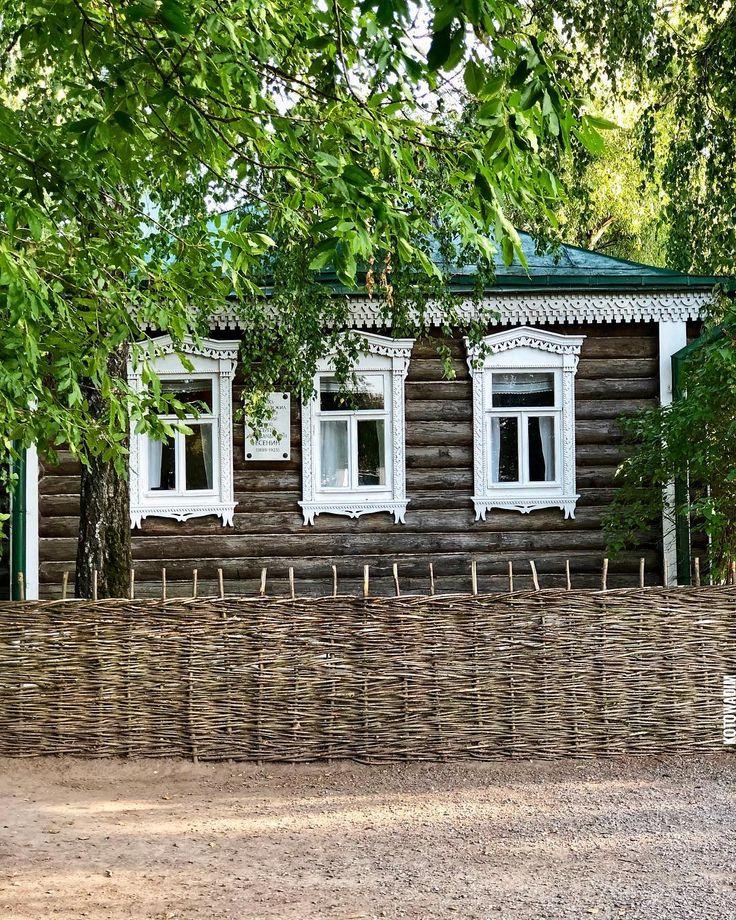 картинка родимый дом строения
