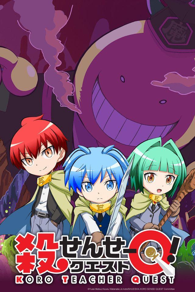 "Crunchyroll To Stream ""Koro Sensei Quest!"" Anime, Funimation To SimulDub by Mike Ferreira"