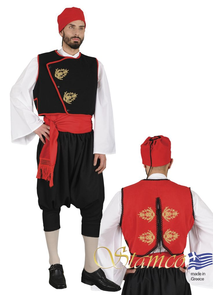 Folklore Greek costumes for Men, Greek traditional costume  aegean Islands,cyclades CYCLADES WITH EMBROI