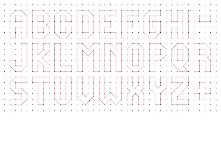 dcd433ead49bc44610e170d25f68a42b Wire Alphabet Letter Art Template on custom wire hanger template, alphabet templates to print out, wire name template, bride wire template,