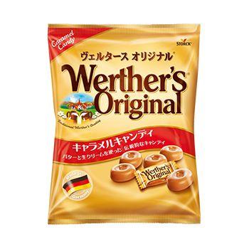 ヴェルタースオリジナル<キャラメルキャンディ> | キャンディ | 菓子 | 商品情報 | 森永製菓株式会社