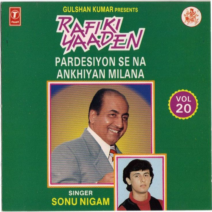 Ye Iahq Nhi Asaan By Aonu Nigam: 17 Best Images About Music Albums