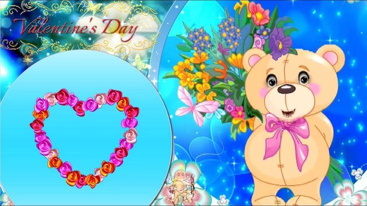 С праздником Святого Валентина! С Днем влюбленных!