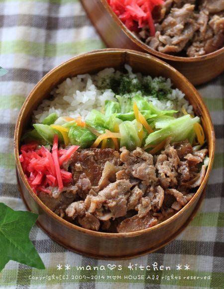 生姜焼きのっけ弁当 ☆ 麻婆白菜丼の献立♪ - 【E・レシピ】料理のプロが作る簡単レシピ
