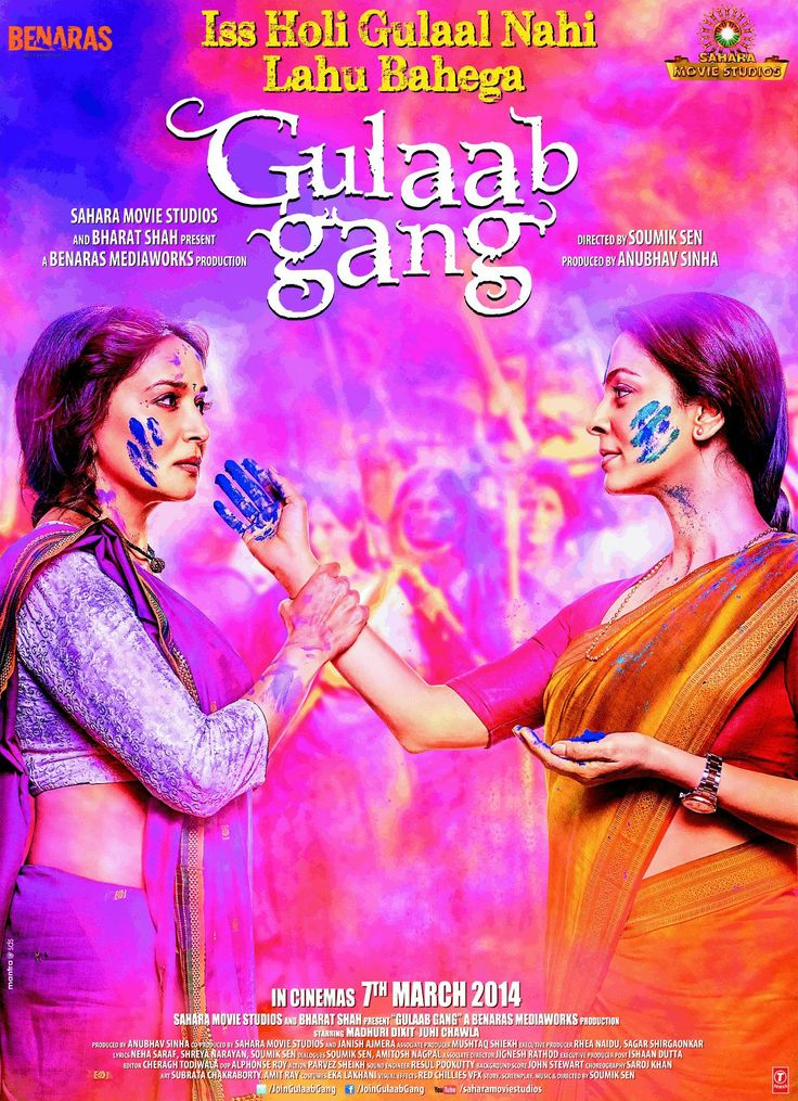 Gulaab Gang  *A MUST WATCH* This movie shows the rights of a woman and how strong they are.