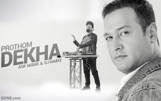 Prothom Dekha Lyrics by Asif Akbar and DJ Rahat Bangla New Song 2018 Music composed by DJ Rahat & Zidan Prothom dekha prothom kotha Song Lyrics written by Lutfor Hasan  ► http://www.gdn8.com/2017/12/prothom-dekha-lyrics-asif-akbar-dj.html